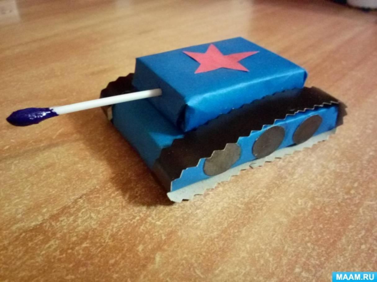 первых танк из спичечных коробков картинки уже тогда было