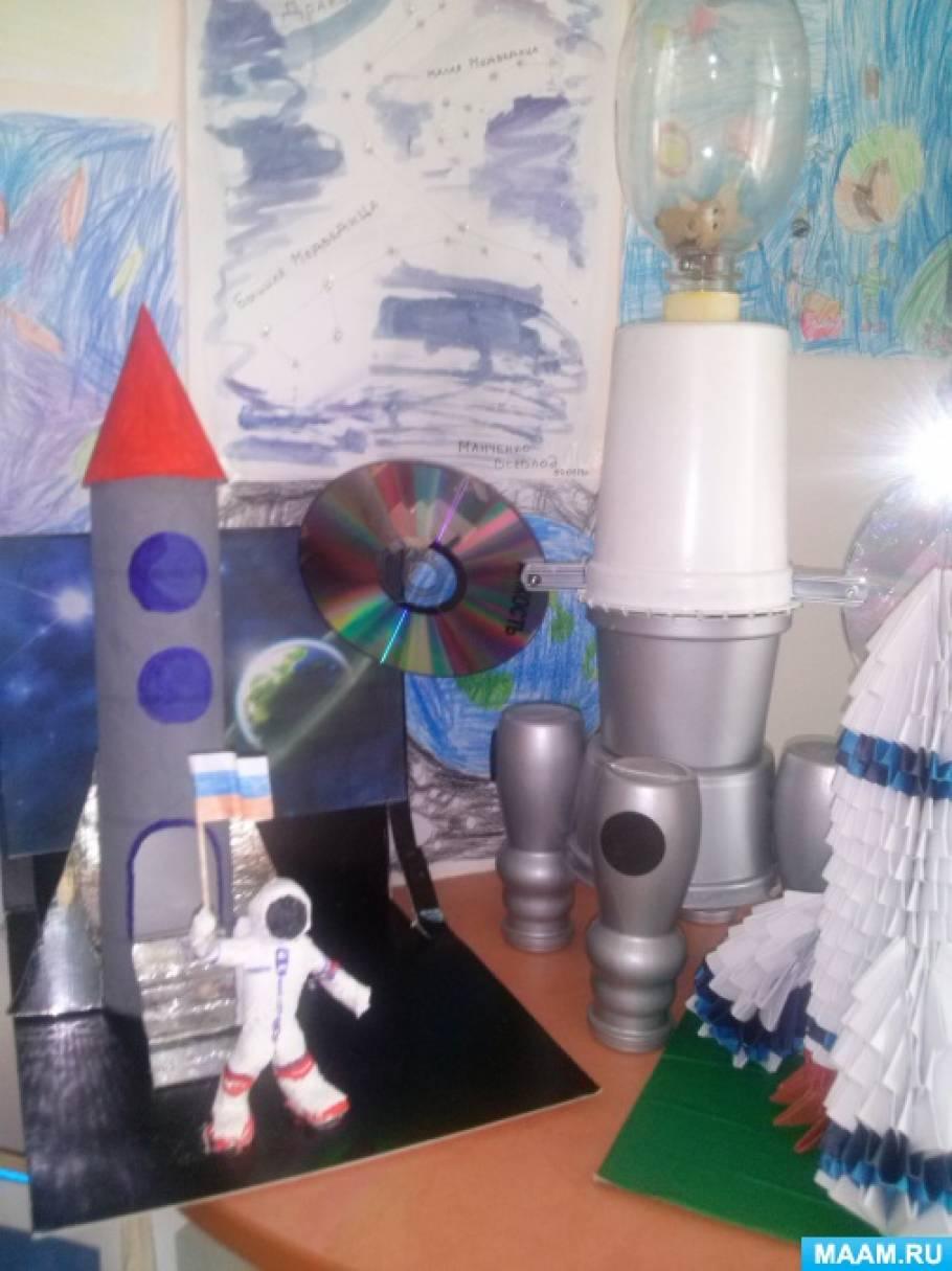 Поделка ко дню космонавтики ракета 934