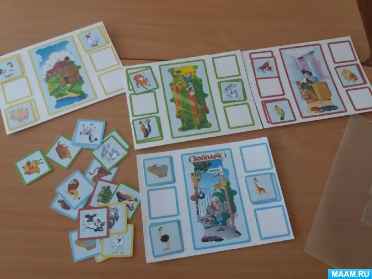 Дидактические картинки по математике для дошкольников 4