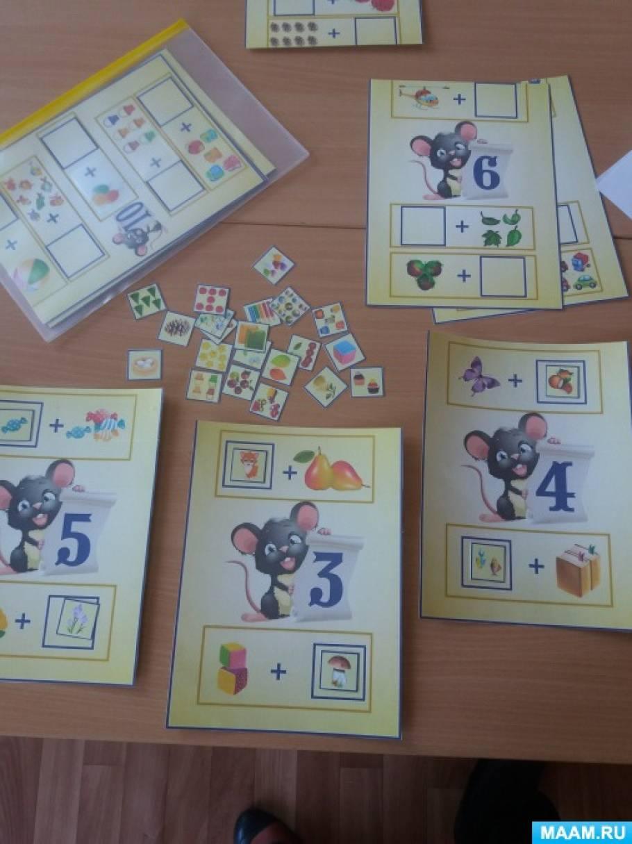 Дидактические картинки по математике для дошкольников 5