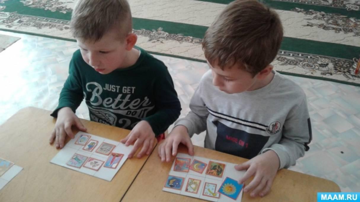 Дидактическая познавательно-развивающая игра «Наши природные помощники— солнце, ветер, вода»