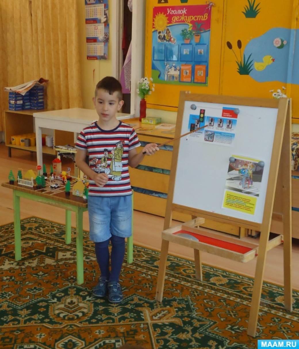 Краткосрочный проект по ПДД для детей старшей группы детского сада «Дорога— символ жизни»