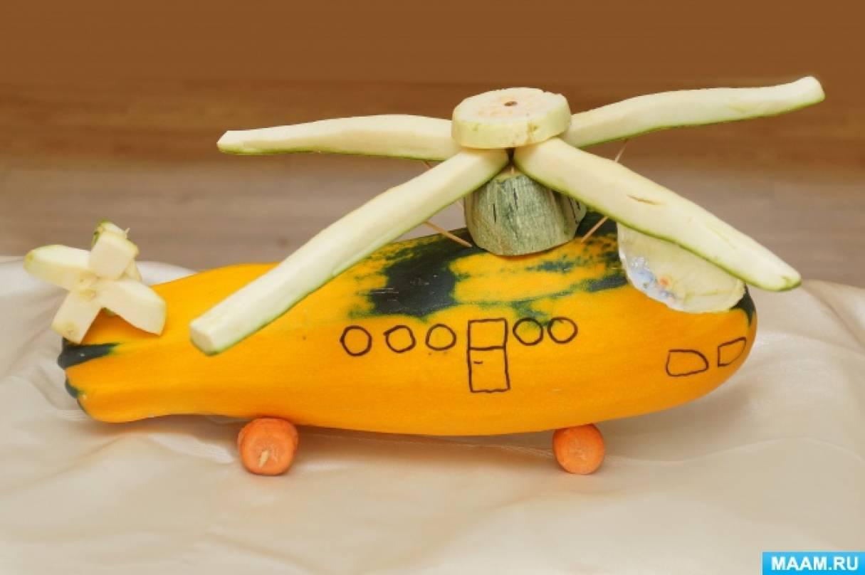 Поделка из кабачка самолёт 69