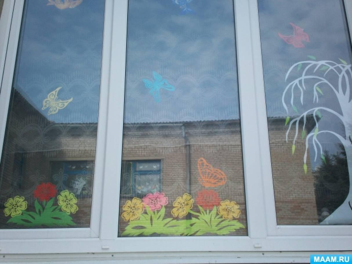Оформление окна «Весна пришла!»