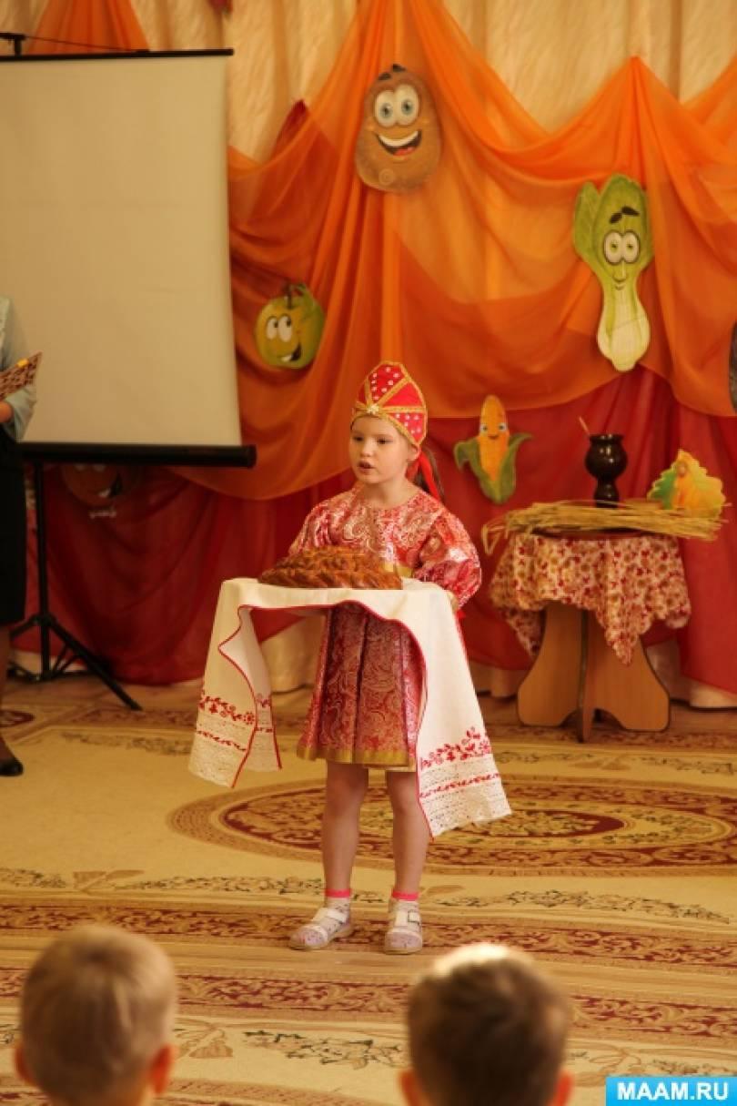 Совместное познавательно-развлекательное мероприятие с детьми логопедических групп «Праздник хлеба»