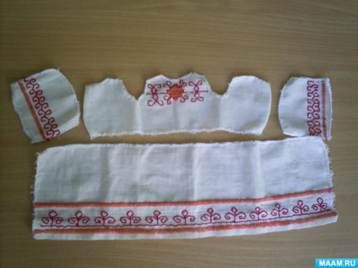 Чувашский народный костюм своими руками 70