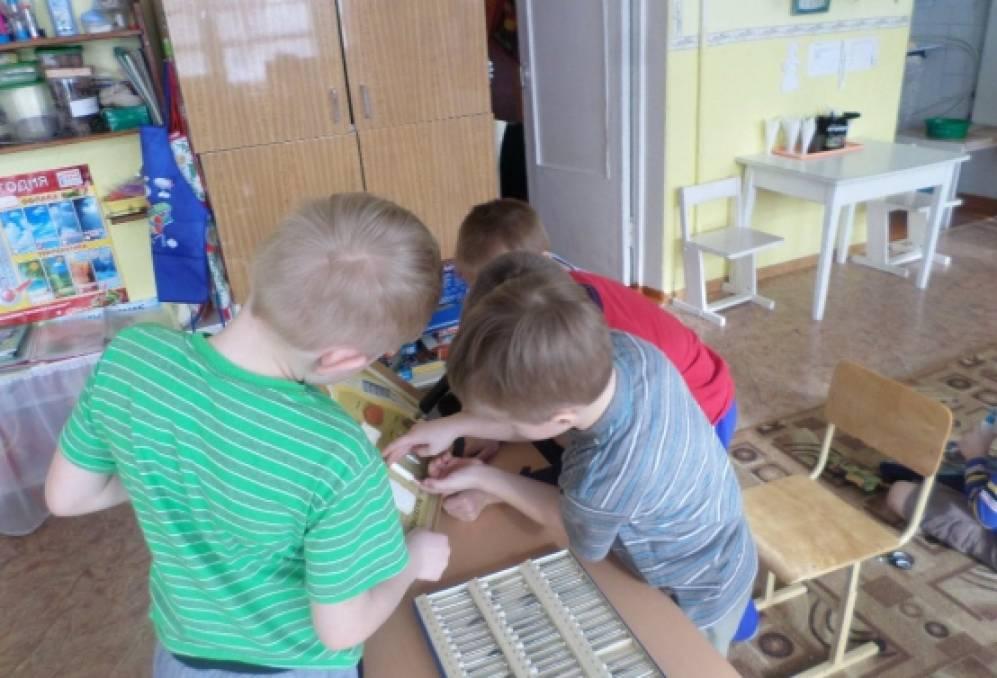 Конкурсы с песком для дошкольников