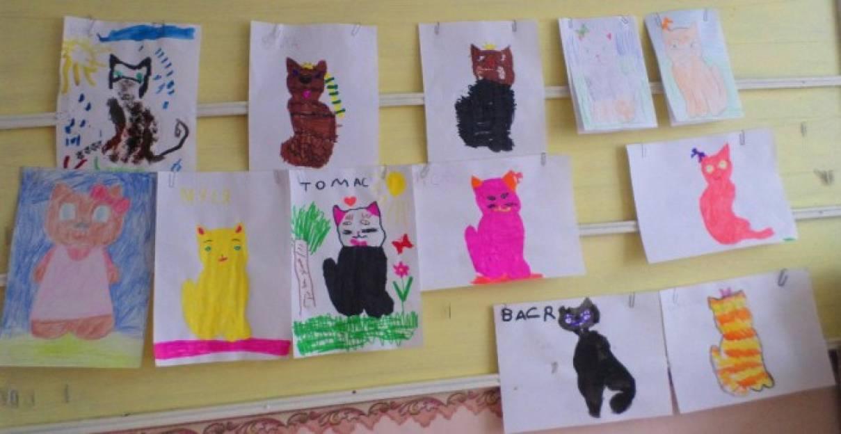 Детские работы «Наша Котовасия». Фотоотчет
