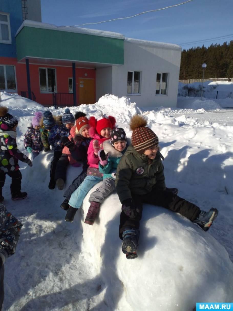 Фотоотчёт «Зимний квест для детей»