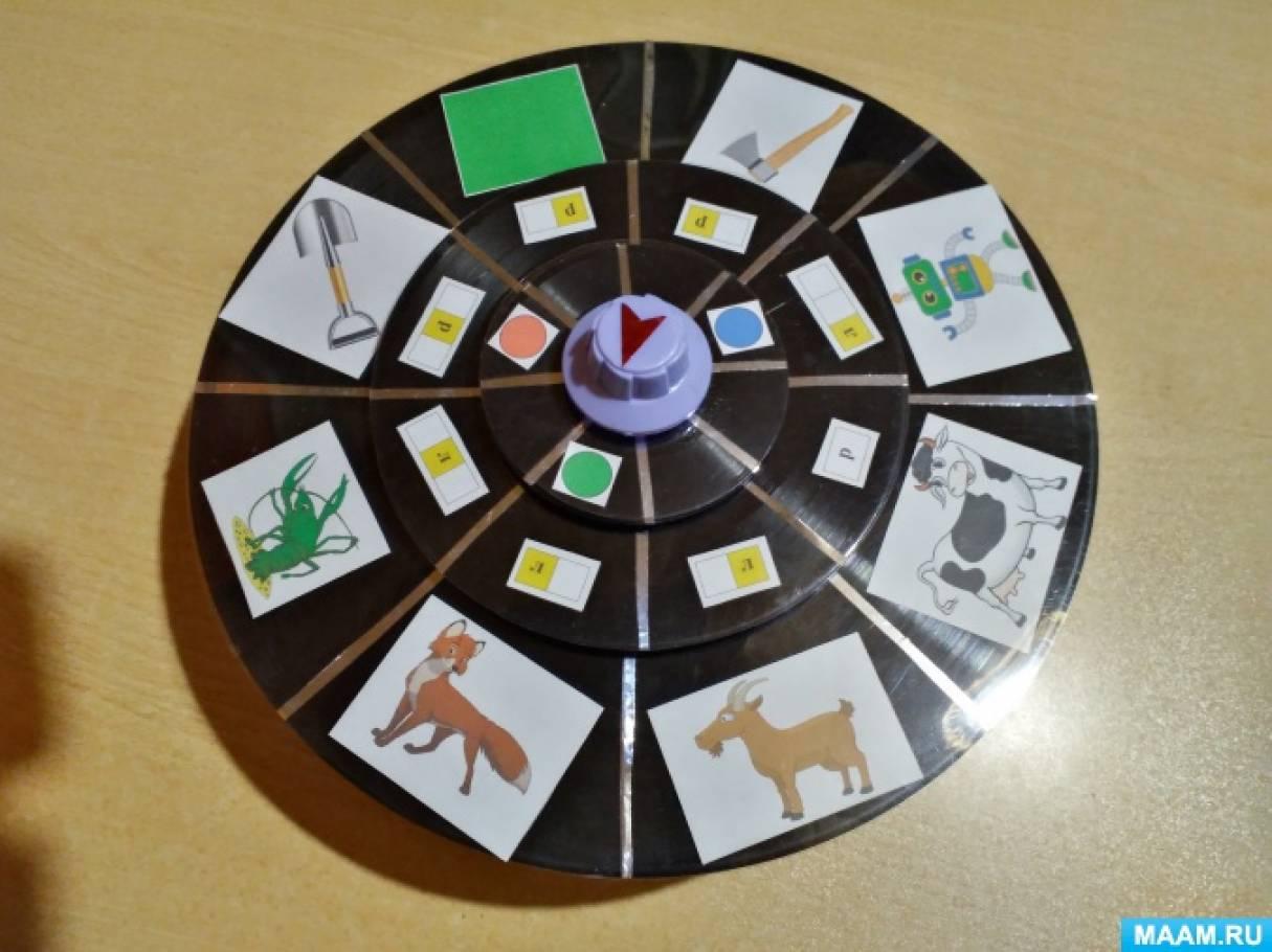 Мастер-класс по изготовлению многофункциональной игры «Круги Луллия»