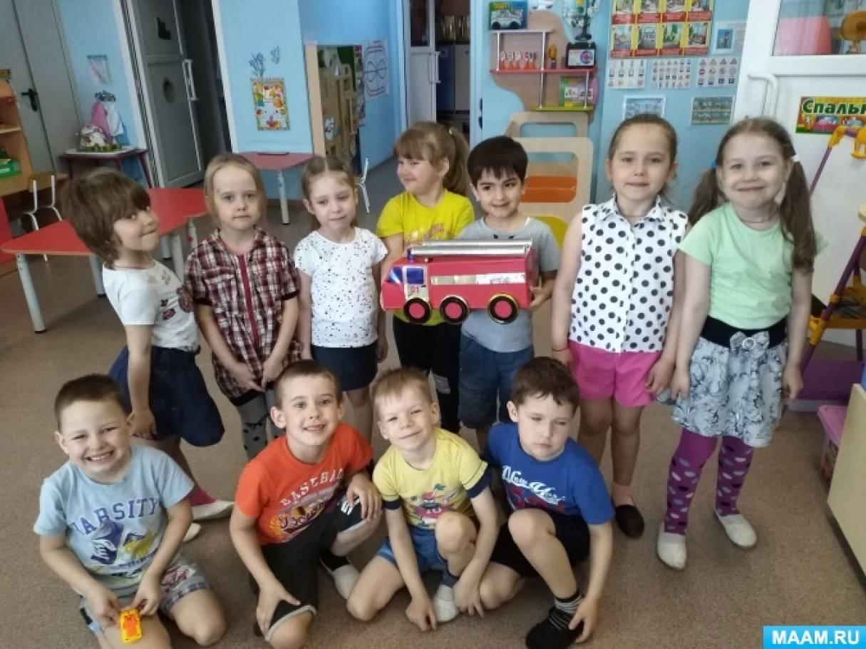 Мастер-класс «Конструируем пожарную машину»