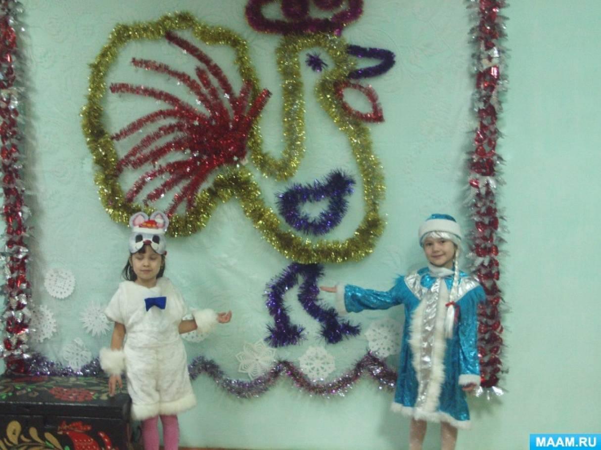 Новый год в детском саду (фотоотчёт)