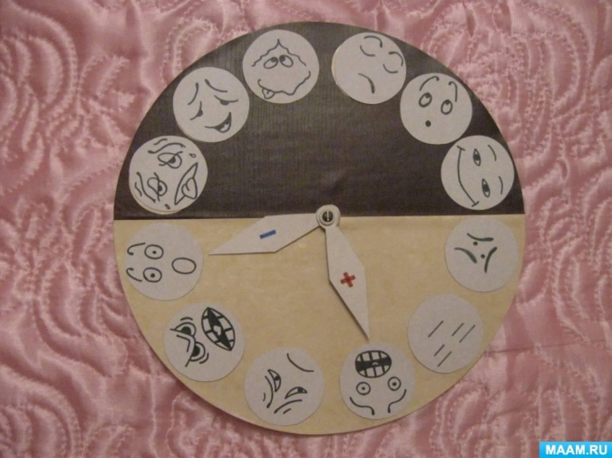 Дидактическая игра «Волшебный круг»