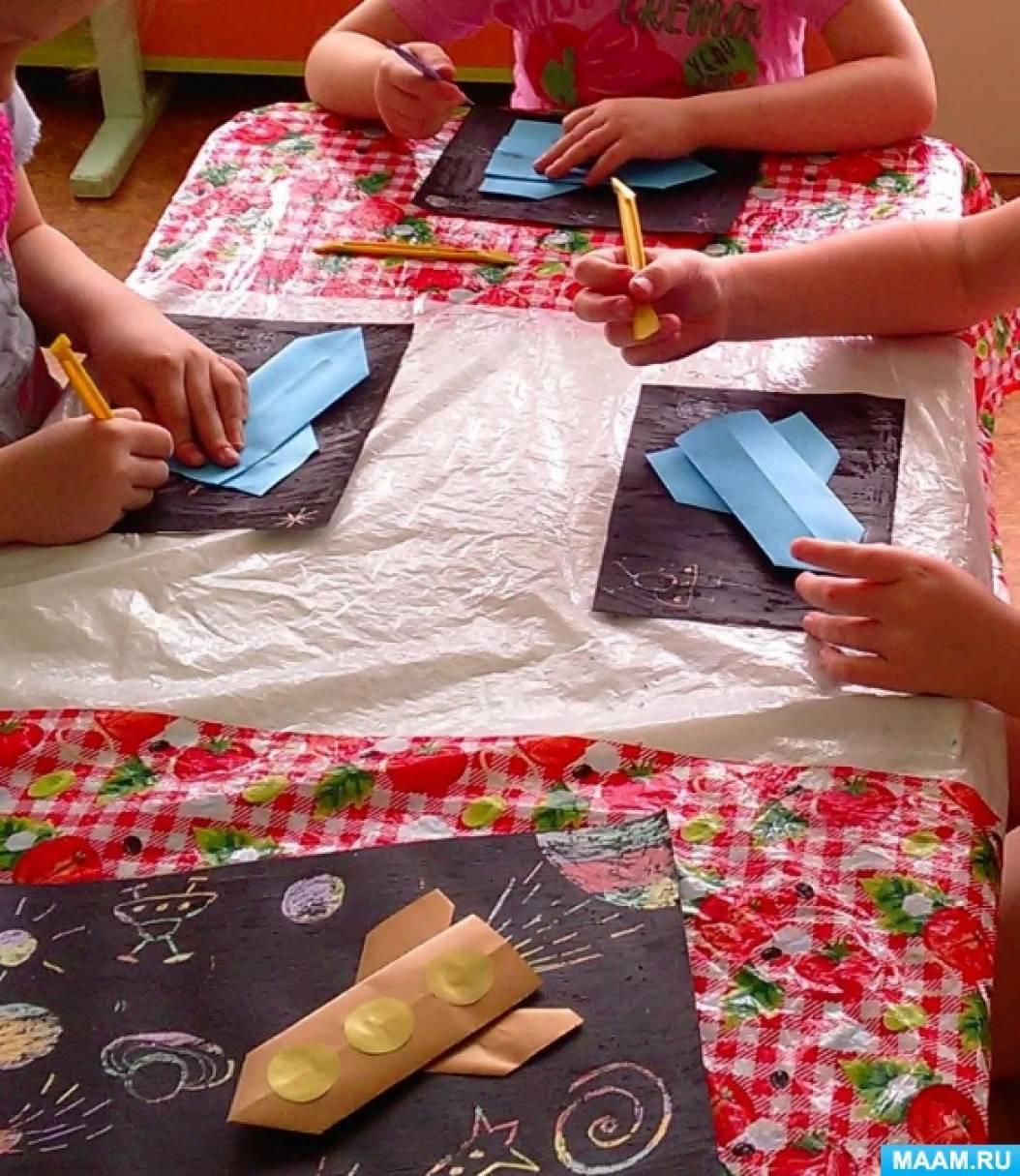 Конспект занятия по изготовлению оригами «Космический корабль»