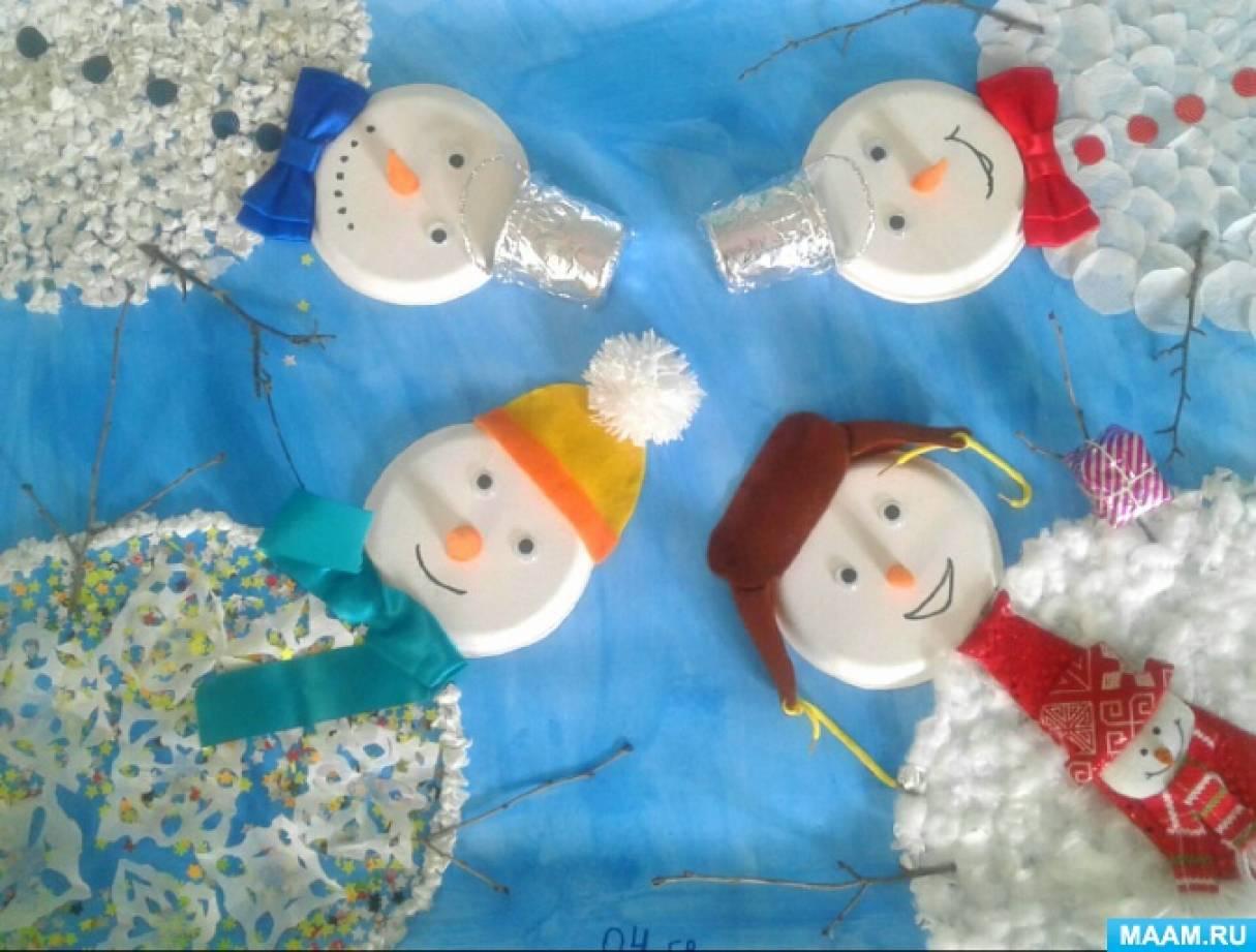 Стенгазета «День снеговика»