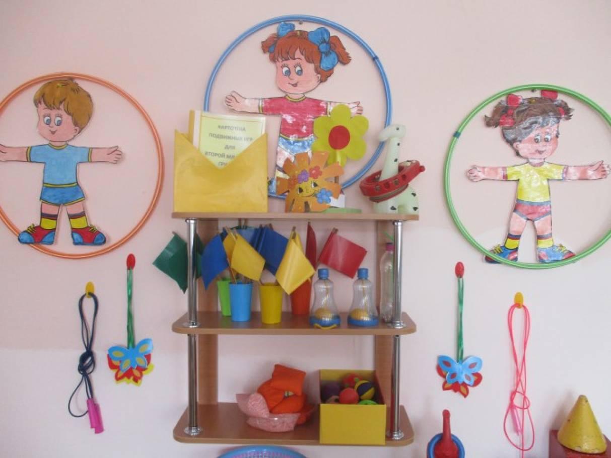 Спортивные уголки в детском саду своими руками 91