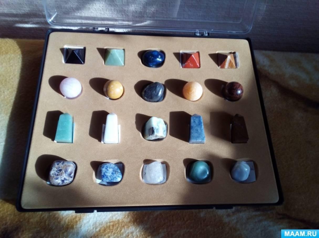 Проект «Мир камней, кристаллов и минералов!» в подготовительной группе