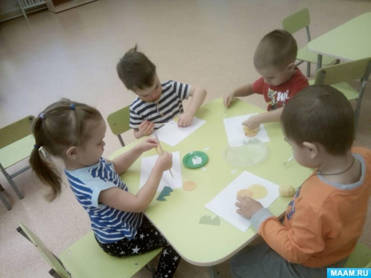 Конспект художественно-эстетической деятельности «Цыплята на зеленом лугу» для детей второй младшей группы