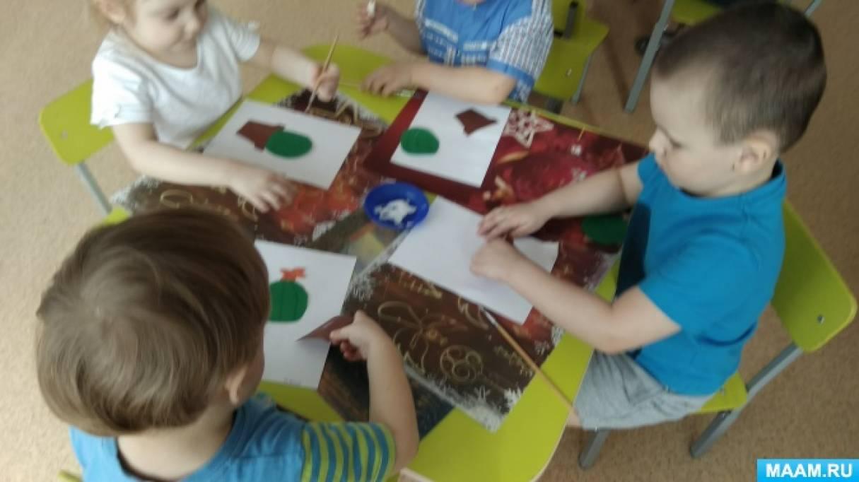 Конспект занятия по художественно-эстетическому развитию во второй младшей группе. Аппликация «Кактус»
