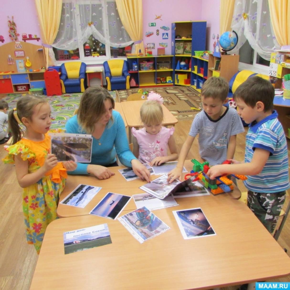 Картинка участие родителей в жизни детского сада