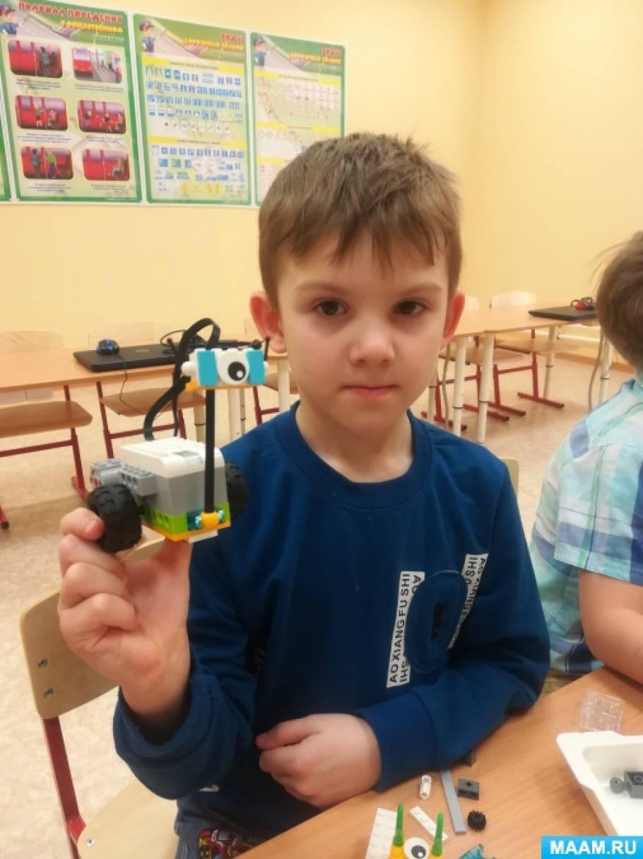 Фотоотчет «Робототехника для дошкольников LEGO Education WeDo 2.0.»