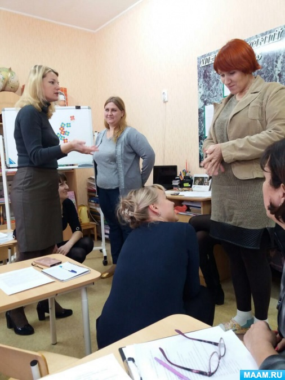 Тренинг для воспитателей «Повышение психологической компетентности педагогов»