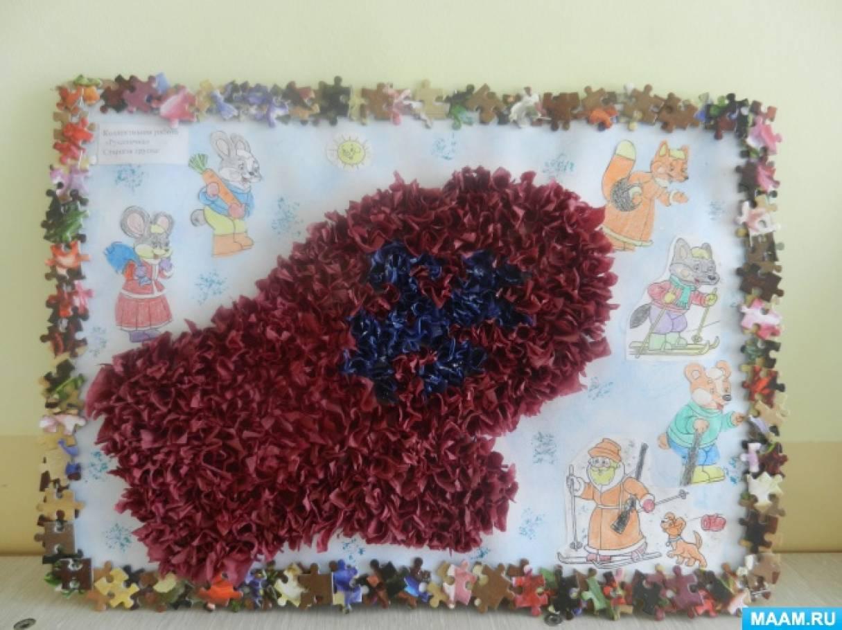 Коллективная работа «Рукавичка». Аппликация методом торцевания для детей 5–6 лет