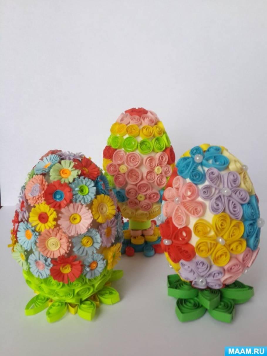 Мастер-класс «Пасхальный сувенир». Изготовление пасхальных яиц в технике квиллинг