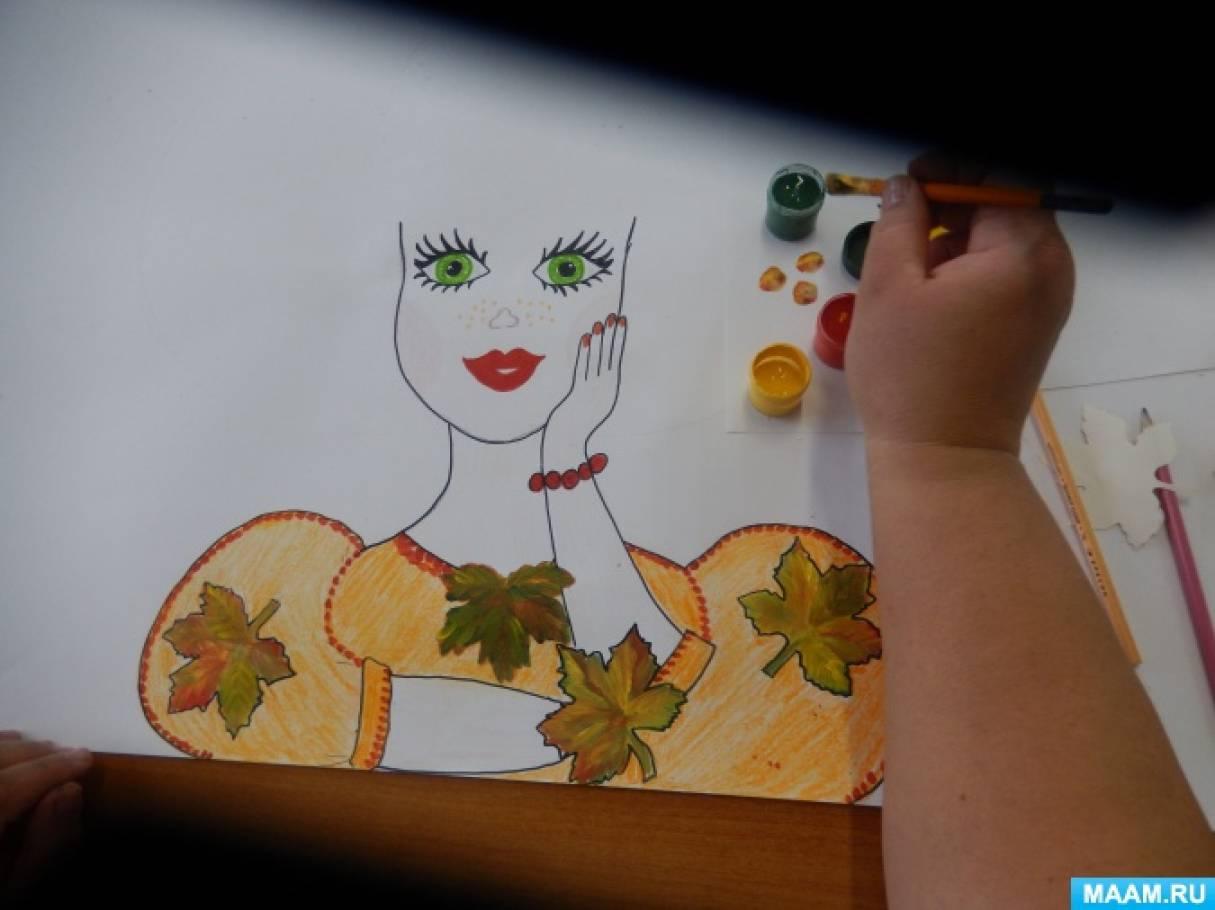 коллективная работа девушка осень