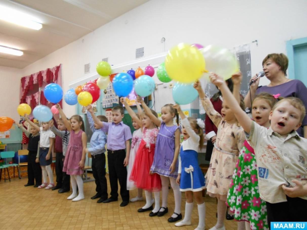 Праздник день матери танцы в детском саду