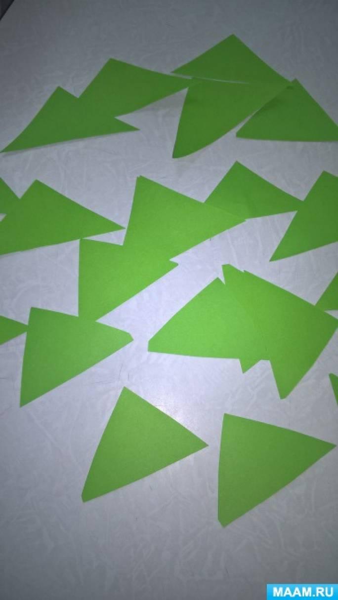 Фотоотчёт по теме «Аппликация ёлочка из цветной бумаги из геометрических фигур с детьми второй группы раннего возраста».