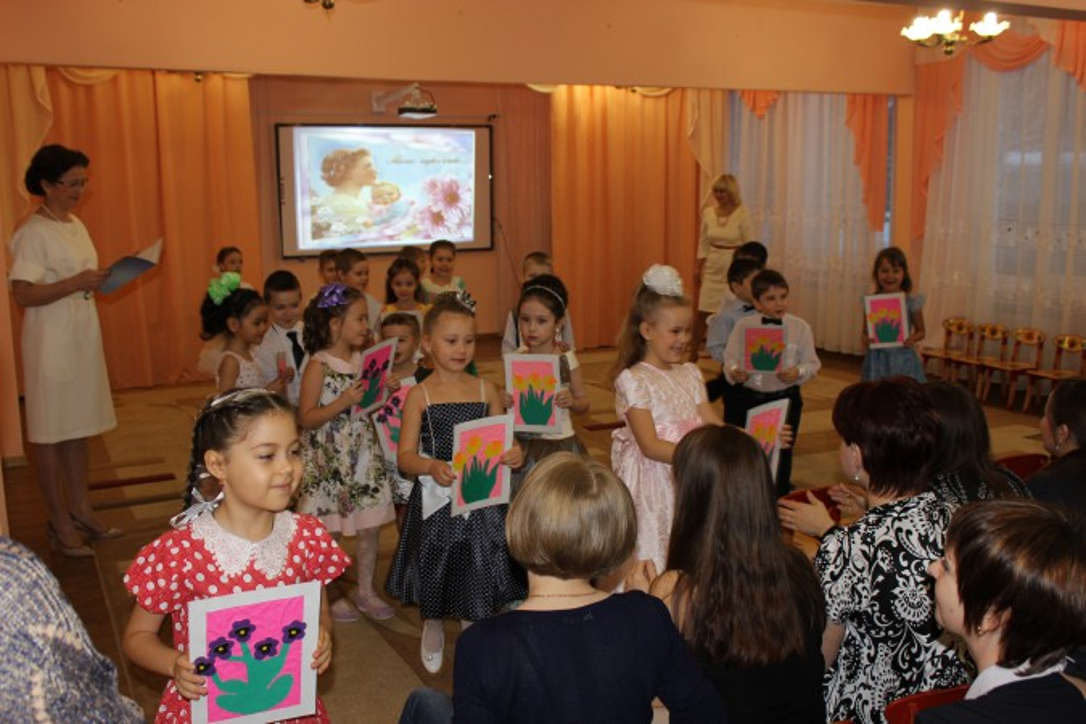 Совместный праздник детей и родителей «Мамочка, моя родная» (фотоотчет)