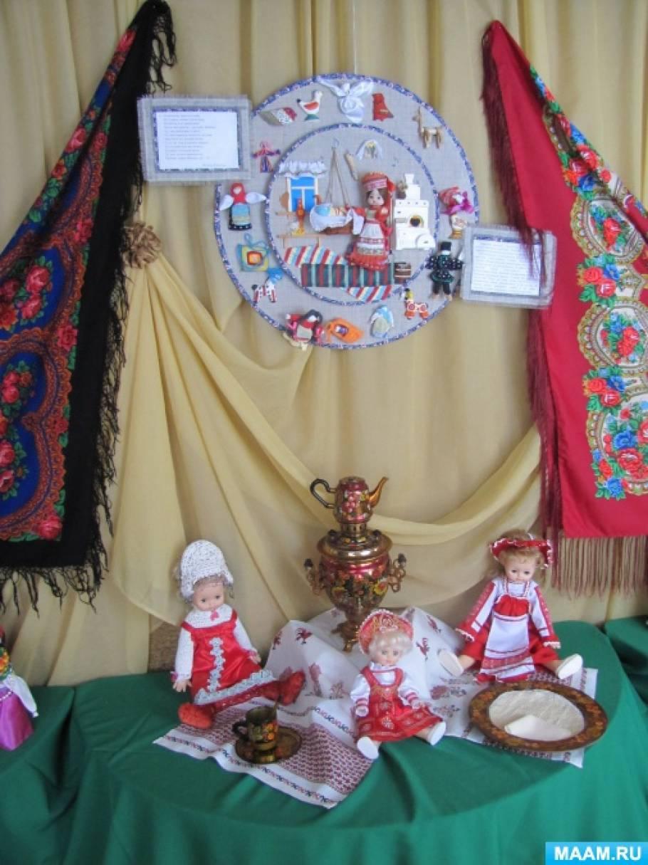 Фотоотчет «Выставка народных кукол, посвященная празднику «Широкая Масленица»