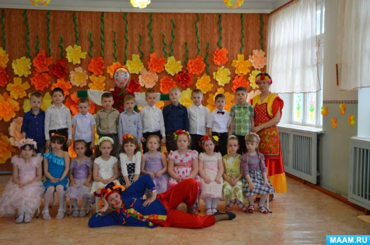 Сценарий праздника «Масленица» для детей старшей группы