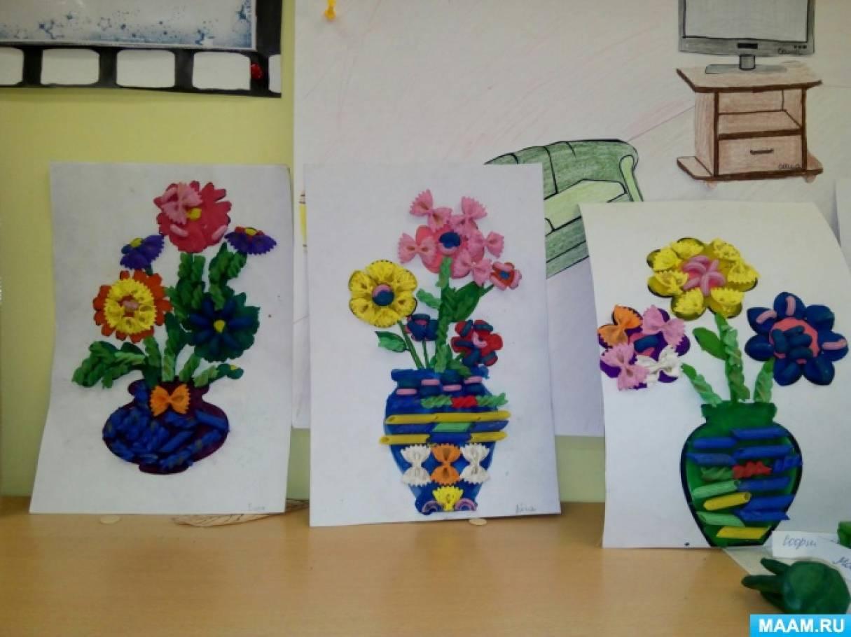 Рисование открытка к 8 марта в подготовительной группе