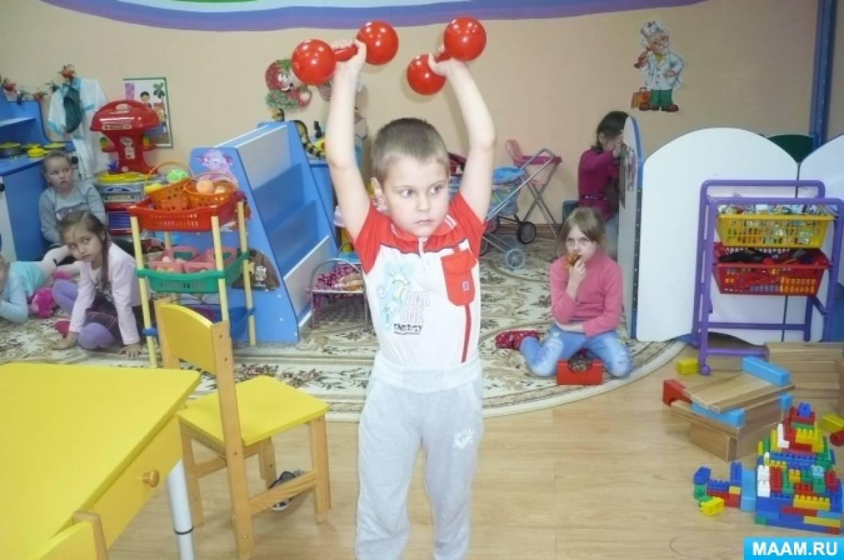 Фотоотчёт «Нетрадиционное физкультурное оборудования в детском саду»