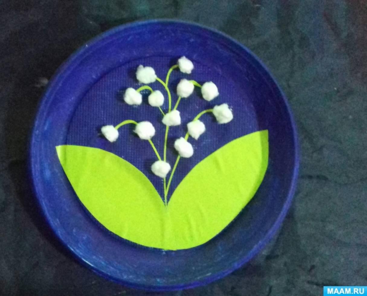 Мастер-класс по изготовлению панно на тарелочке «Ландыши»