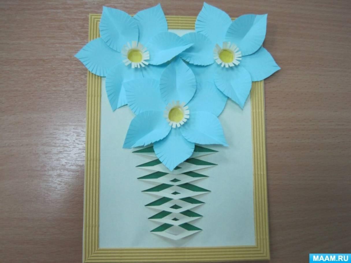 Мастер-класс «Объемная открытка для мамы»