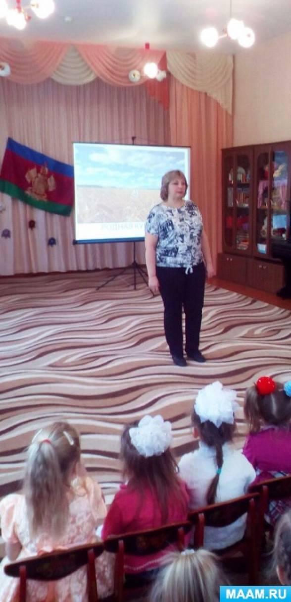 Фотоотчет о физкультурно-познавательном развлечении «Как казаки на Кубани весну встречали»
