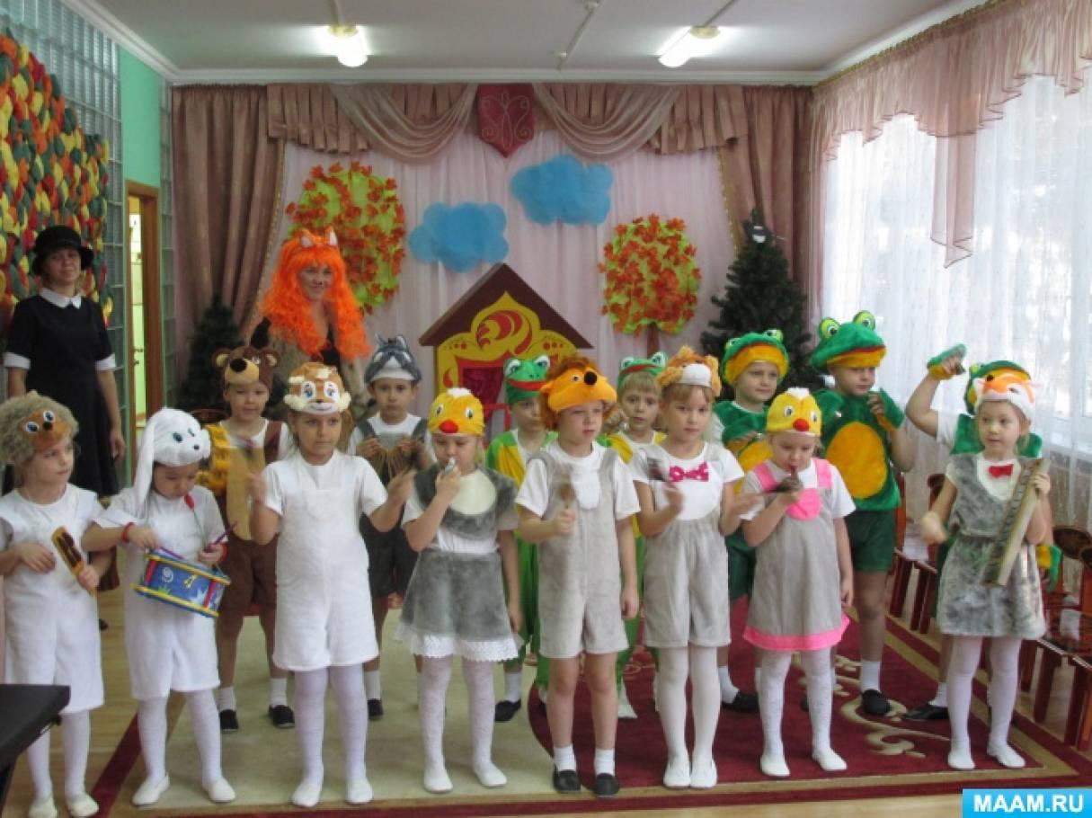 Сценарии сказок для дошкольников на новый лад