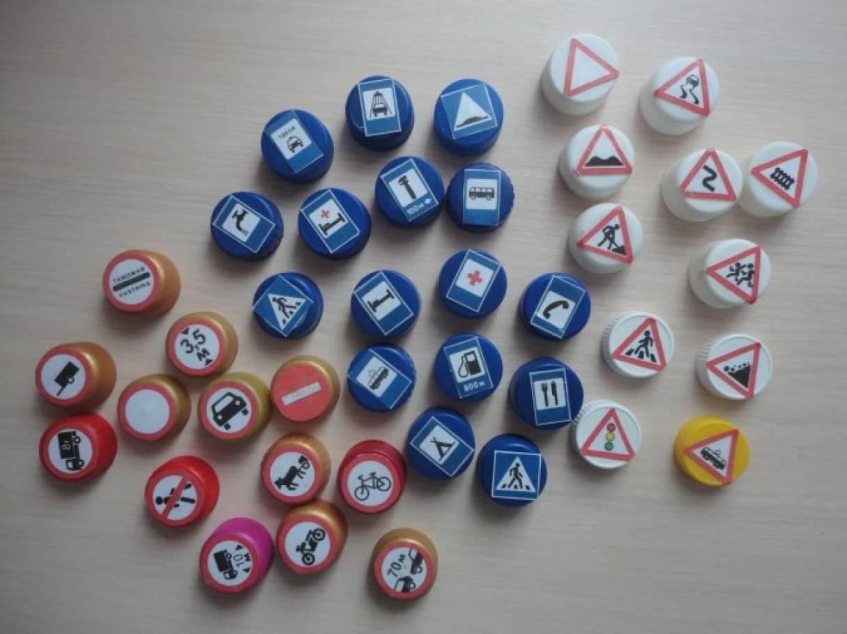 Игры по пдд для дошкольников своими руками фото 776