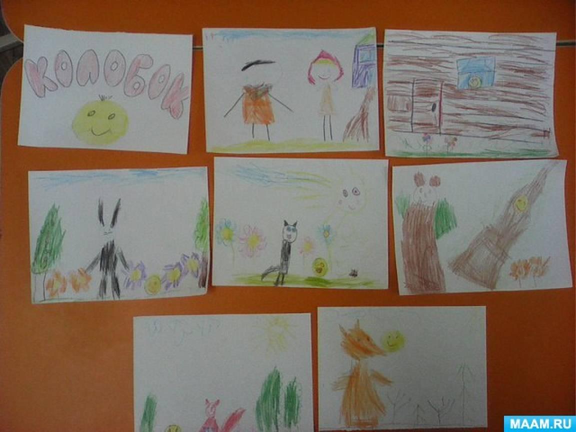 Иллюстрации к сказке «Колобок»