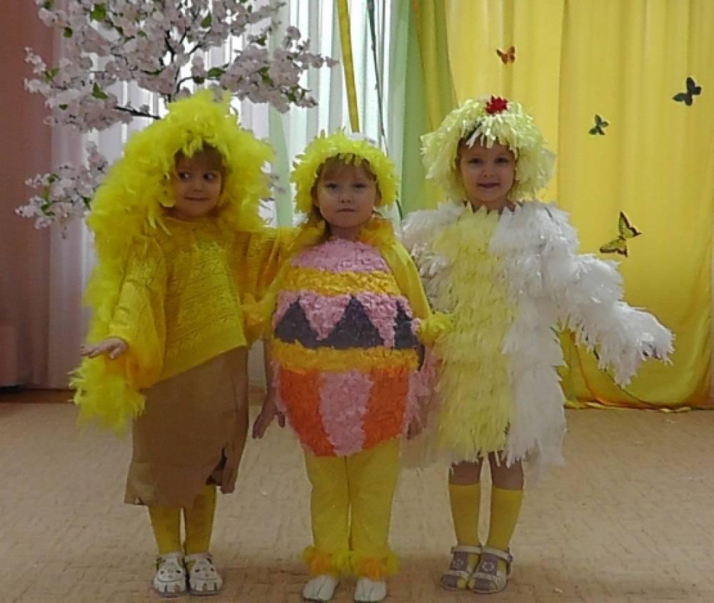Костюм яйца для ребенка