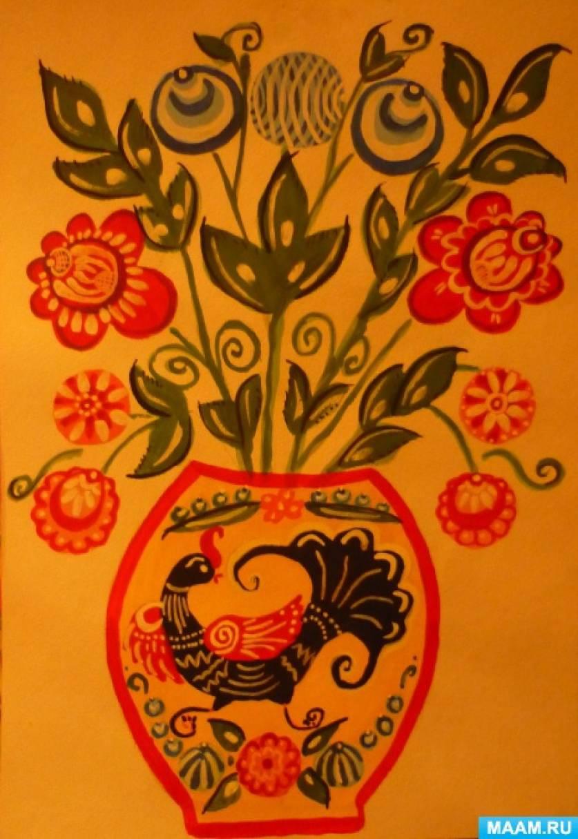 Городецкая роспись открытка 94