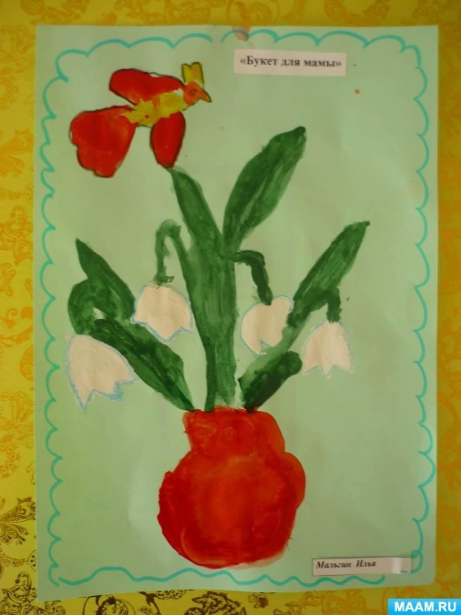 Цветной рисунок подарок маме