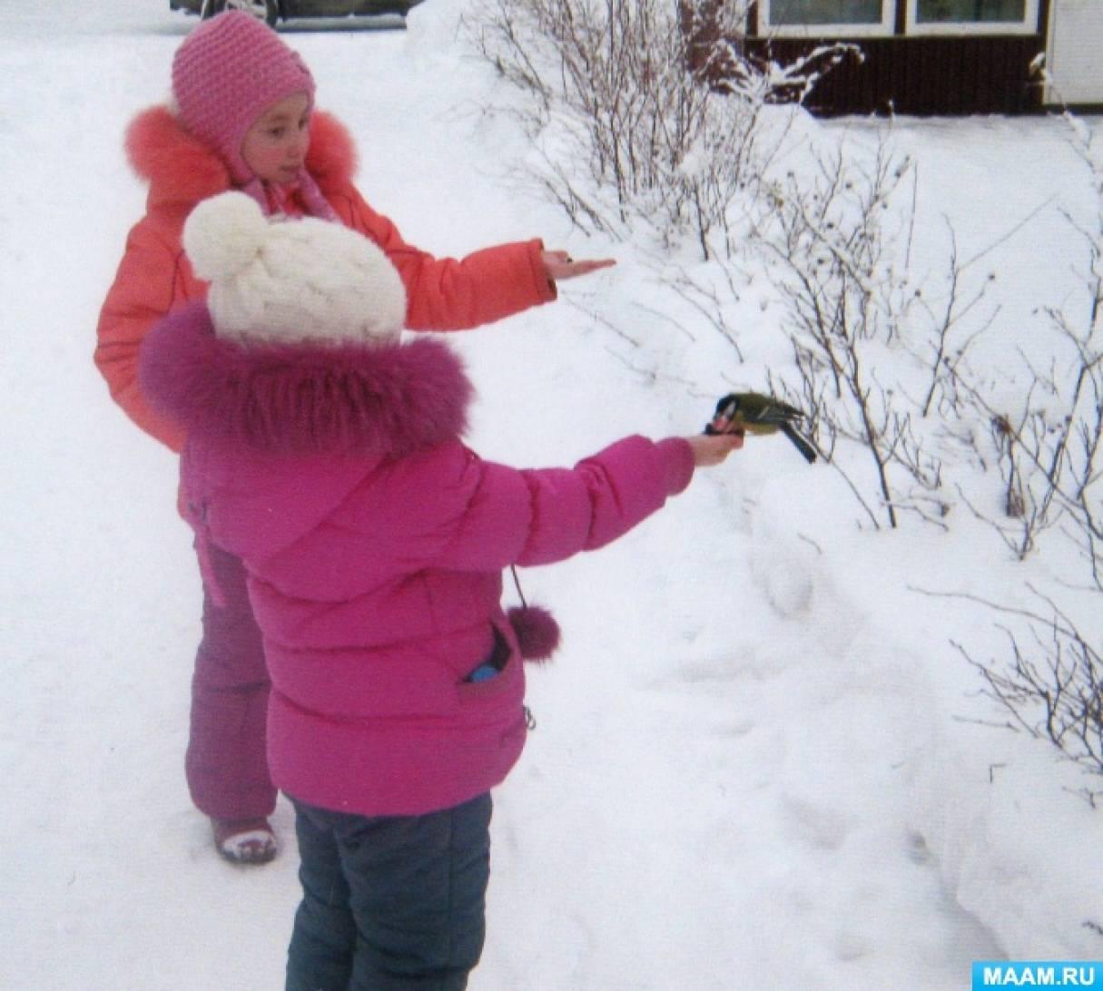 Консультация для родителей «Поможем зимой нашим крылатым друзьям!»