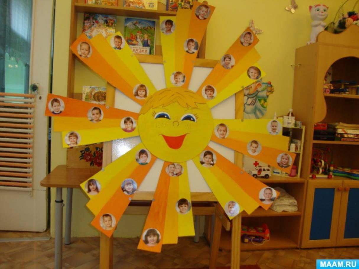 христиане картинки и оформление группы солнышко в доу вам большую коллекцию