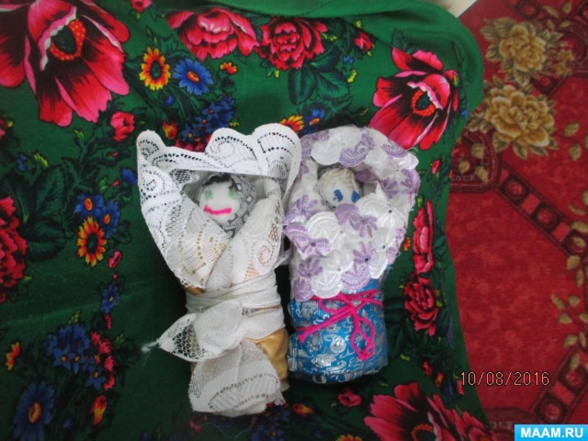 Фотоэтюд «Тряпичная кукла моего детства»