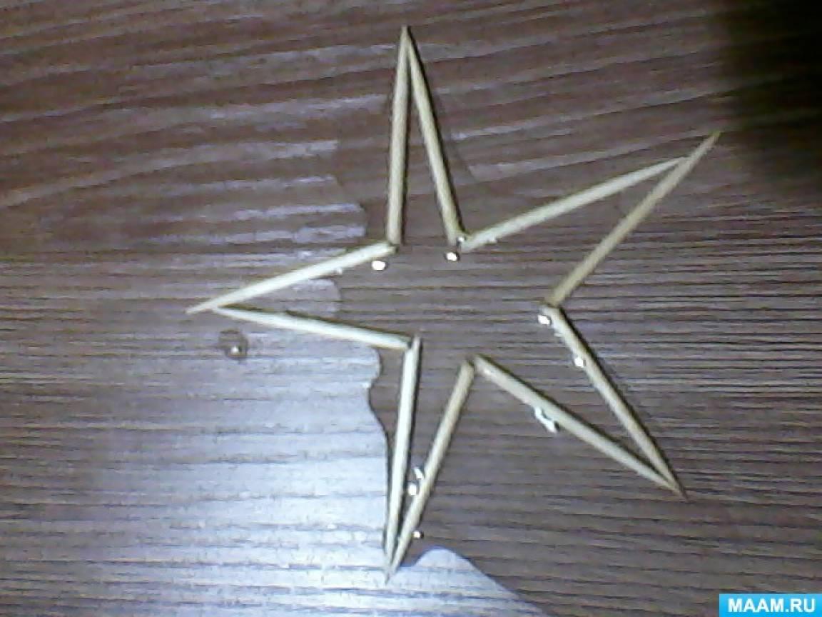 Живая звезда из зубочисток