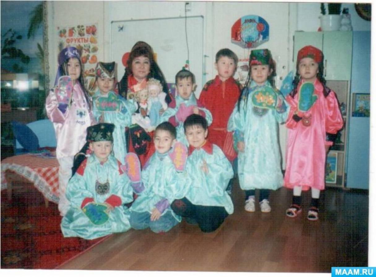 Консультация «Приобщение детей к истокам народной культуры»